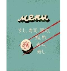 Restaurant vintage menu design for sushi vector image