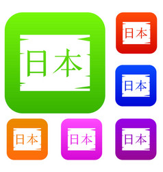 japanese characters set collection vector image vector image