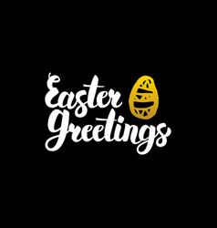 easter greetings handwritten calligraphy vector image vector image