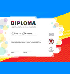 Kids summer camp document certificate template vector image kids summer camp diploma or certificate template vector image vector image yadclub Gallery