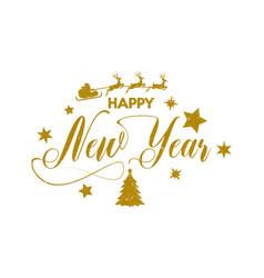 Happy new year holiday shiny lettering vector