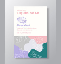 liquid soap label template abstract shapes camo vector image