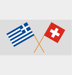 Crossed greek and swiss flags vector