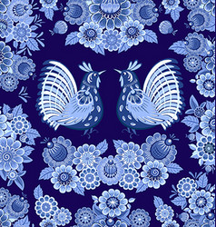 fancy seamless texture with blue stylized floral vector image vector image