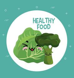 fresh vegetables kawaii characters vector image