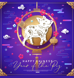 happy chinese new year colorful backgrond 2019 vector image