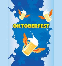 Oktoberfest vector
