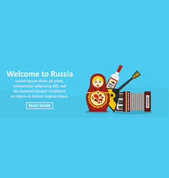 Welcome to russia banner horizontal concept vector