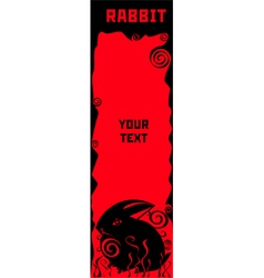 Rabbit a symbol of chinese horoscope vector