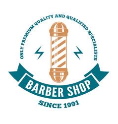 Hairdressing saloon logo label or badge vector