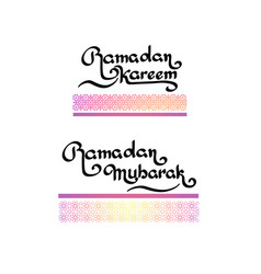 Ramadan islamic holiday handwritten lettering vector