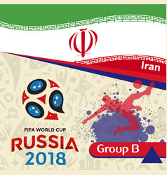 Russia 2018 wc group b iran background vector