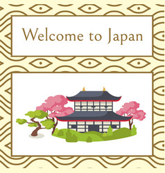 welcome to japan poster with traditional house vector image