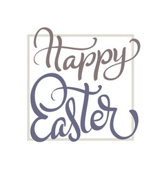 happy easter words on white background vector image vector image