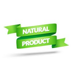 natural product label green color vintage banner vector image