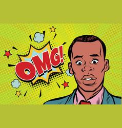 omg pop art african man surprise vector image