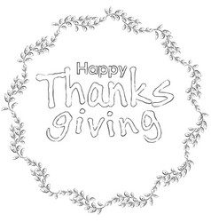 thanksgiving floral frame vector image vector image