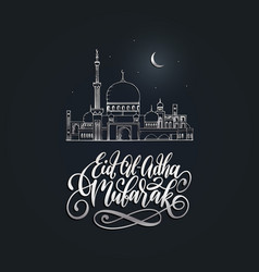 Eid al-adha mubarak calligraphic inscription vector
