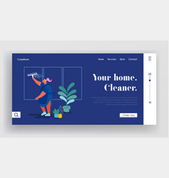 housekeeping occupation website landing page vector image