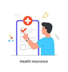 Medical insurance concept vector