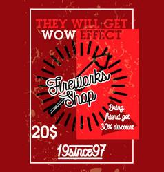 color vintage fireworks shop banner vector image