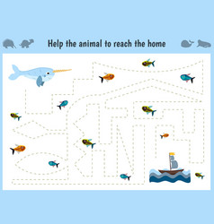 maze game educational children cartoon game for vector image