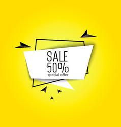big sale banner 50 percent vector image