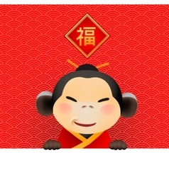 Chinese New Year card with Monkey for year 2016 vector image
