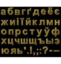 cyrillic volume metal letters vector image