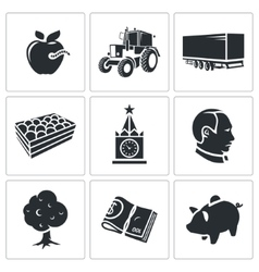Agriculture Icons Set vector image vector image