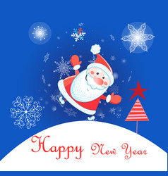 merry santa claus in snowflakes greeting vector image