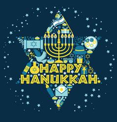 jewish holiday hanukkah greeting card traditional vector image