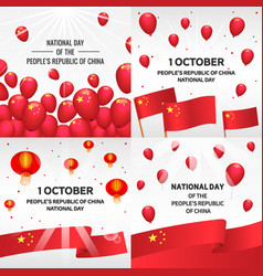 national day in china banner set isometric style vector image