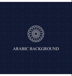 Arabic-pattern-dark-blue-background-repeatable vector