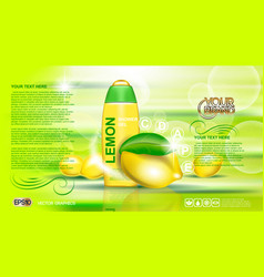 Digital yellow and green shower gel vector