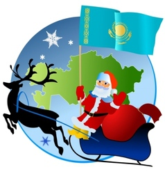 Merry Christmas Kazakhstan vector