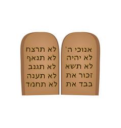 Tablets covenant 10 commandments vector
