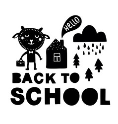 back to school traditional poster with sheep cute vector image