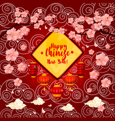 chinese new year lantern and flower greeting card vector image