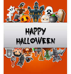 happy halloween poster card celebrations vector image