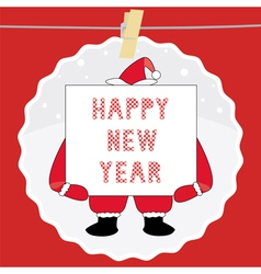 Happy new year greeting card7 vector image