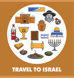 Travel to israel promo poster with national vector
