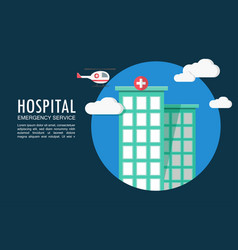 hospital building with helicopter vector image