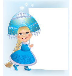 Snow Maiden sign vector image
