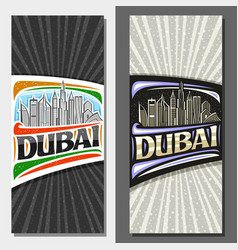 vertical layouts for dubai vector image