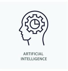 artificial intelligence icon black vector image