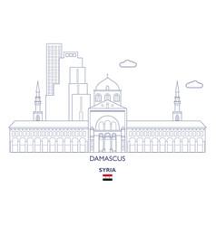 Damascus city skyline vector