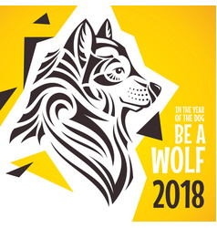 In the year of the dog - be a wolf card vector