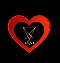 Sigil of Lucifer within a heart vector image vector image