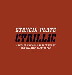 Cyrillic italic stencil-plate serif font vector